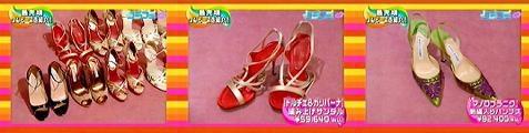 kuchikomi061107-04.jpg