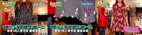 kuchikomi061107-05.jpg