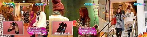 kuchikomi061107-06.jpg