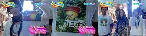kuchikomi061107-09.jpg