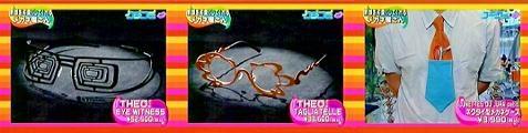 kuchikomi061107-11.jpg