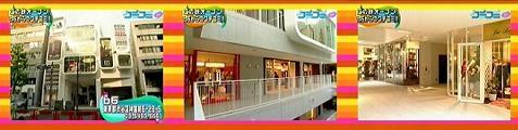 kuchikomi061107-19.jpg