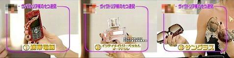 kuchikomi061114-02.jpg