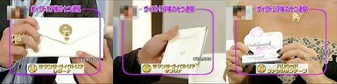 kuchikomi061114-03.jpg