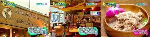 kuchikomi061114-04.jpg