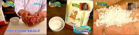 kuchikomi061114-05.jpg