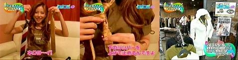 kuchikomi061114-10.jpg