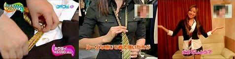 kuchikomi061114-11.jpg
