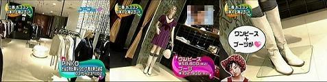 kuchikomi061121-01.jpg