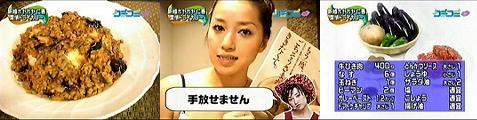 kuchikomi061121-03.jpg