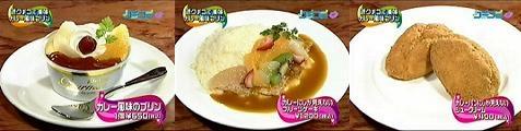 kuchikomi061121-04.jpg