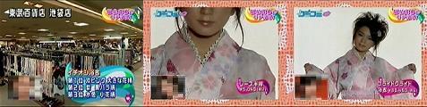 kuchikomi0622-9.jpg
