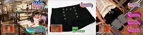 kuchikomi0706-3.jpg