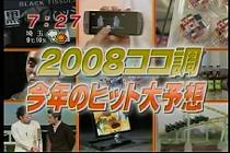 md080105-01.jpg