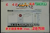 mt080225-03.jpg