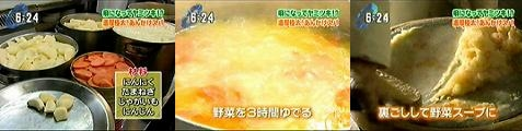news061011-06.jpg