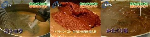news061011-07.jpg