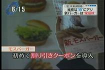 news070412-03.jpg