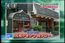 news070625-04.jpg