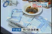 news070627-03.jpg