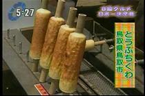news070706-05.jpg