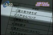 news070706-09.jpg