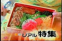 news071004-07.jpg