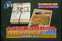news071004-18.jpg