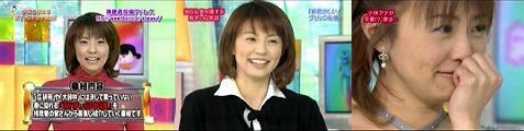 nihongo040324-1.jpg