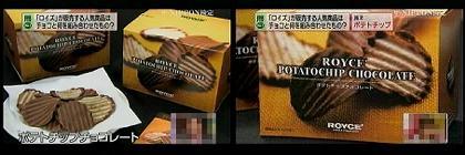 nippon070715-01.jpg