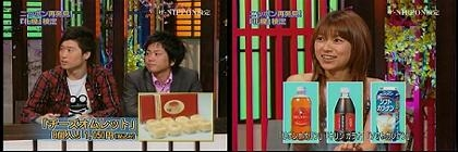 nippon070715-09.jpg