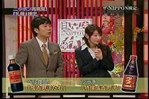 nippon070715-10.jpg