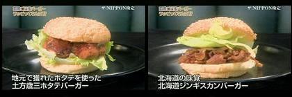 nippon070722-08.jpg