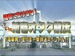 otaku01.jpg
