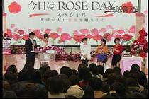 roseday080114-19.jpg