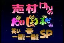 s080325-01.jpg
