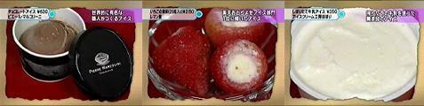 tokoro0602-4.jpg