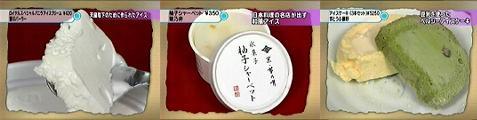 tokoro0602-5.jpg