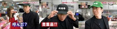 tokoro060623-2.jpg