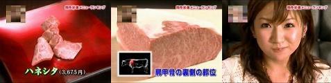 tokoro060623-4.jpg