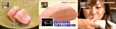 tokoro060623-7.jpg