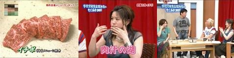 tokoro060623-8.jpg