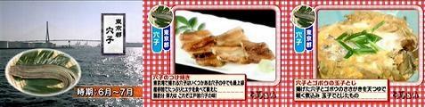 tokoro060623-9.jpg