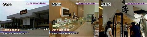 tokoro060707-10.jpg
