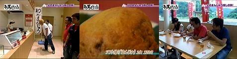 tokoro060707-11.jpg