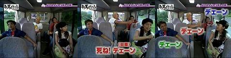 tokoro060707-14.jpg