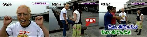 tokoro060707-2.jpg