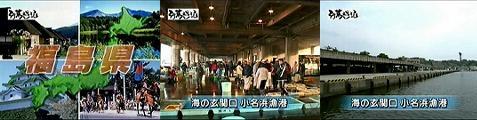 tokoro060707-3.jpg