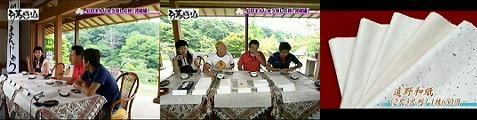 tokoro060714-1.jpg