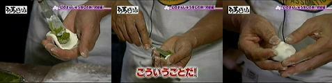 tokoro060714-10.jpg